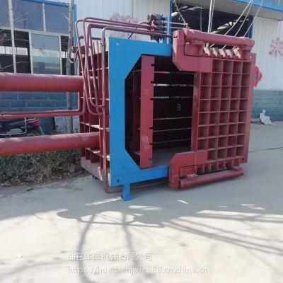 华晨30吨塑料瓶压扁机 200吨铝合金压块机 无纺布压缩打包机