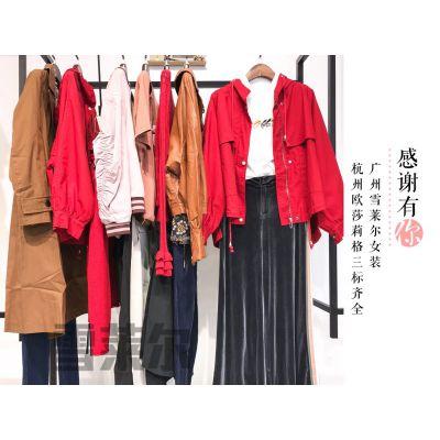 广州三荟女装欧莎莉格19年春装外套深圳尾货市场批发多种面料新款组货包