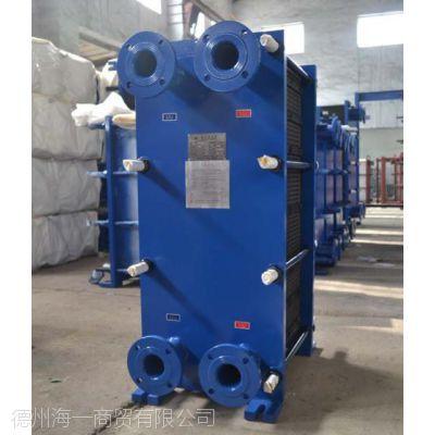 厂家直销水水板式换热器 高温汽水板式换热器