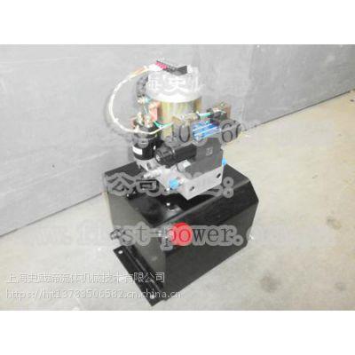 史戴缔STD液压动力单元系列产品