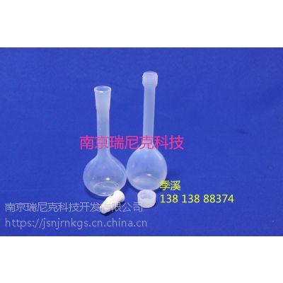 进口特氟龙PFA可溶性聚四氟乙烯容量瓶250ml