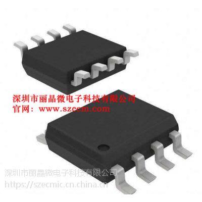 供应按键调光IC芯片,触发三级调光功能-深圳市丽晶微电子