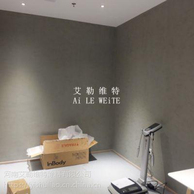 南宁桥梁水泥漆修复修色 供应商剖析体育馆水泥漆的墙面效果 涂中鑫品牌