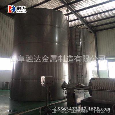 承接不锈钢发酵灌 304材质不锈钢酿酒储酒罐 大容量不锈钢酒罐