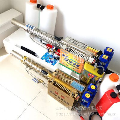 厂家直供水田喷雾打药机 背负式动力烟雾机 大棚果园专用灭虫器