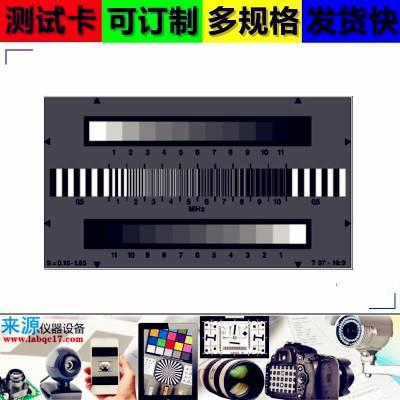 3nh摄像机镜头高清色彩再现测试卡安防监控设备清晰度测试卡YE233