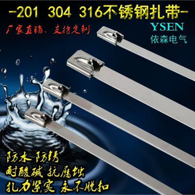304不锈钢扎带价格 找不锈钢扎带就到中国供应商 金属扎带规格齐全 浙江自锁绑扎带生产厂家