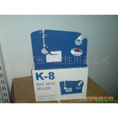 【K-8】超市用连卷袋*保鲜袋K-8扎口机 适用12mm扎口