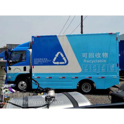 深圳车身贴广告公司面包车广告送货车广告商务车广告自用车广告