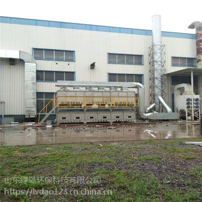 有机废气催化燃烧处理设备绿岛环保活性炭吸附脱附净化率高