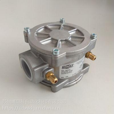 原装进口意大利马达斯(MADAS)液化气精密过滤器/天然气过滤器/FM DN25