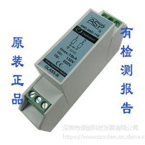 AM1-80/4 AM1-80/4模块化电源电涌保护器依据IEC和GB标准设计,AM系列