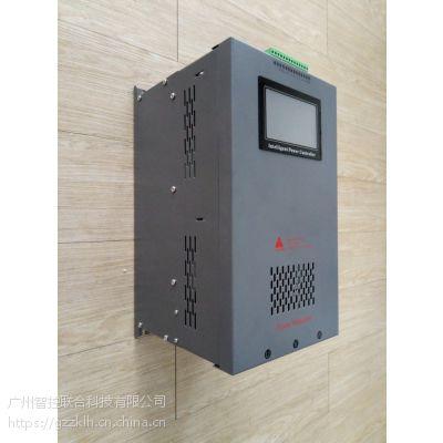LDJD-120,LDJD-150,LDJD-160,LDJD-200智能照明节电控制器
