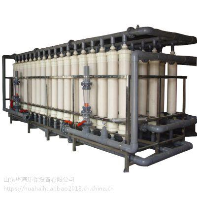 华海HH型 寿光矿泉水净化设备 山东潍坊华海厂家直销