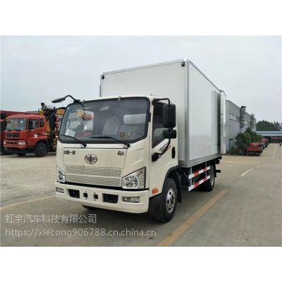 解放J6 4.2米小型蓝牌冷藏车厂家报价 2.8L排量大柴153马力海鲜运输车 食品冷冻保温车