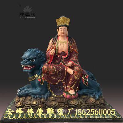 四大菩萨佛像厂家 华严三圣神像价格 文殊普贤老母佛像雕塑