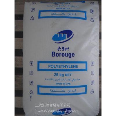 耐油脂 涂层纸张涂料应用Borealis PE CG8410