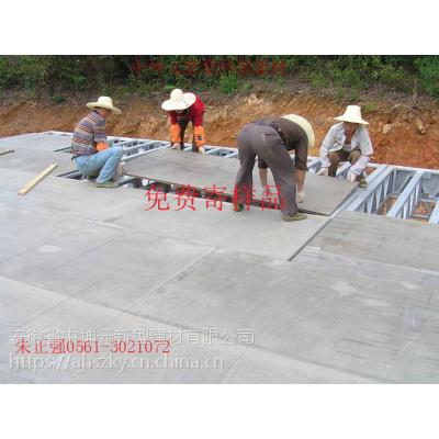 浙江杭州20mm万能纤维水泥板 内外墙保温隔墙板给你装修带来新体验