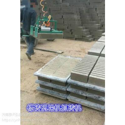 水泥砖厂码垛机 水泥砖厂装车机价格