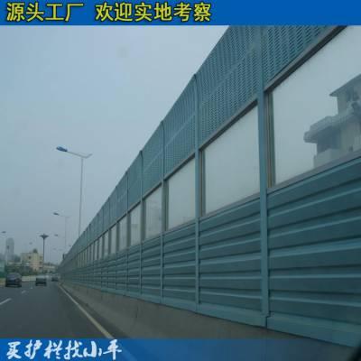广州高速公路隔音板厂家 消音隔音板现货 小区声屏障安装 新意