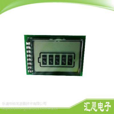 手自一体锂电砖液晶显示屏 设计开发电动工具LCD液晶模组 可计开机次数