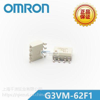 供应G3VM-62F1 MOS FET继电器 欧姆龙/OMRON原装正品 千洲