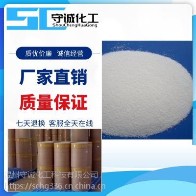 草酸钾6487-48-5现货供应 浙江草酸钾用途作用生产厂家