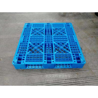 湖北武汉塑料托盘