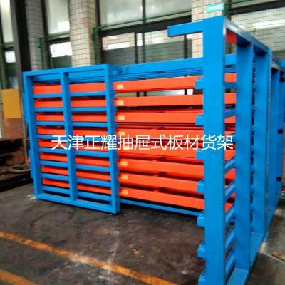 广东重型抽屉式板材货架 钢板放置架 金属板存放架