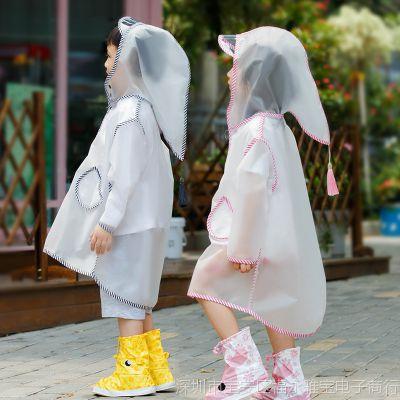 小孩宝宝婴儿学生儿童雨衣女童 幼儿园男童2-6岁1-3韩版抖音雨披