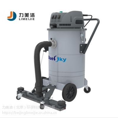 北京力美洁专业厂家大型食品工厂车间厂区清扫工业吸除尘吸尘器