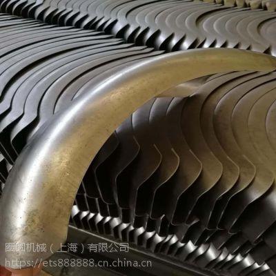 上海汽车挡泥板 卡车挡泥板 摩托车挡泥板 不锈钢挡泥板成型机 生产加工