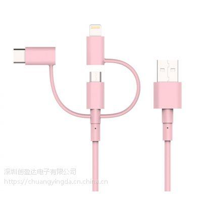 3in1多功能数据充电线 苹果授权工厂 三合一数据线,多口充电线
