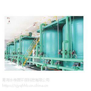 供甘肃净水设备和兰州一体化净水设备