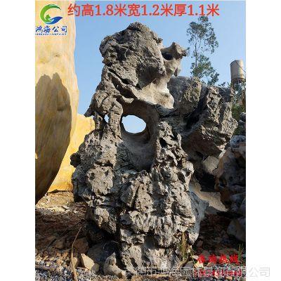 广东精品大型太湖石景石假山石园林石景观石材自然石