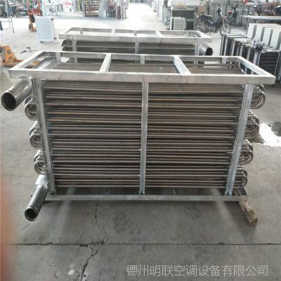 闭式冷却塔表冷器 闭式冷却塔散热器 闭式冷却塔盘管不锈钢换热器