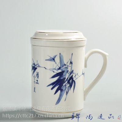 陶瓷茶杯骨瓷陶瓷茶杯带盖骨瓷杯陶瓷茶杯内有陶瓷滤网