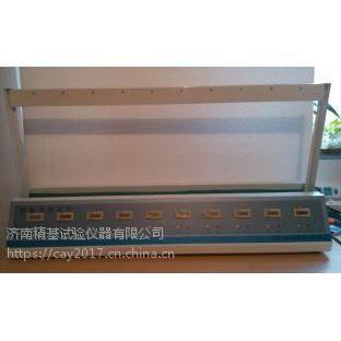 十工位胶黏剂持粘性测试仪CNY-10