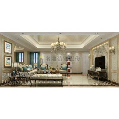 什么叫欧式装修风格?欧式房屋装修效果图_名雕装饰