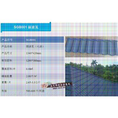 重庆新农村建设居民高档别墅实时报价2018实时报价