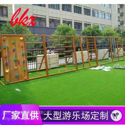 儿童游乐设备爬网绳 攀爬架 攀爬钻洞