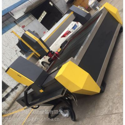 瓷砖水刀加工设备-水刀切割机报价