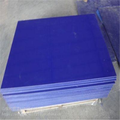 白色HDPE板材塑料异形件专业加工生产厂家