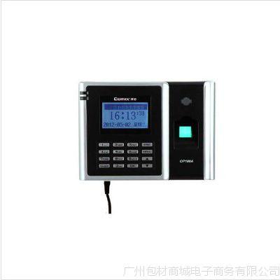 齐心OP100A直接输出报表型指纹考勤机 彩色屏指纹打卡机