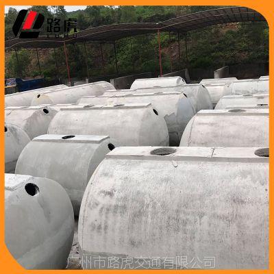 广州商砼化粪池厂家抗浮水泥化粪池生产厂家-路虎交通
