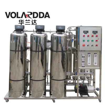 华兰达供应防爆型RO反渗透设备 系统所有用电配件均采用防爆设计 安全可靠