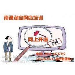 2018淘宝检索机制有变化@南通通州网店培训