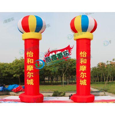 彩虹门-灯笼立柱-门空气球全新款式