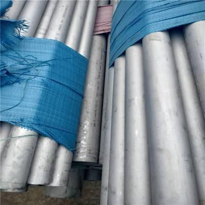 06Cr26Ni20小口径不锈钢管现货经销商_ 168*4输油管道小口径不锈钢管