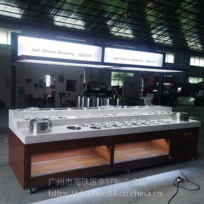 广东厂家直销豪华自助餐台调料台冷藏料理台自选调料台 全国联保